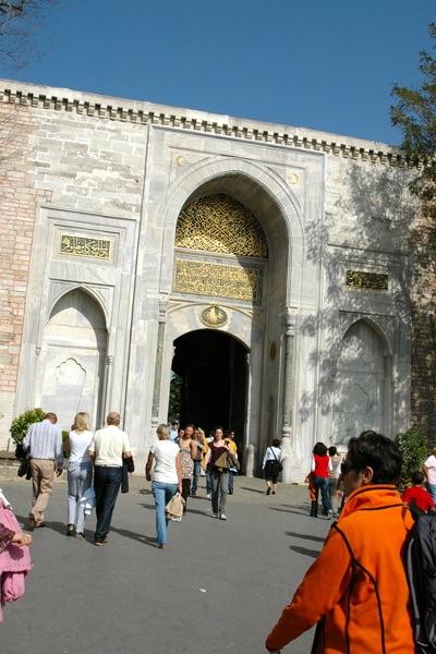 トプカプ宮殿1