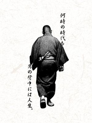 2005林家