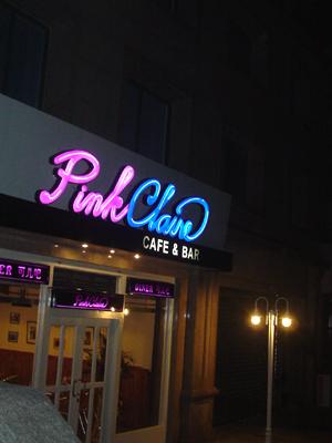 ピンククレア