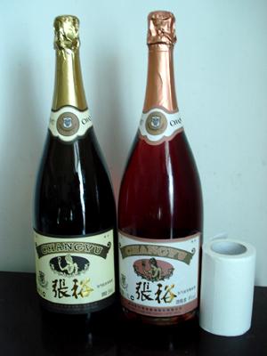 張裕スパークリングワイン